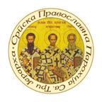 Парохијско писмо о Покрову Пресвете Богородице 2010.