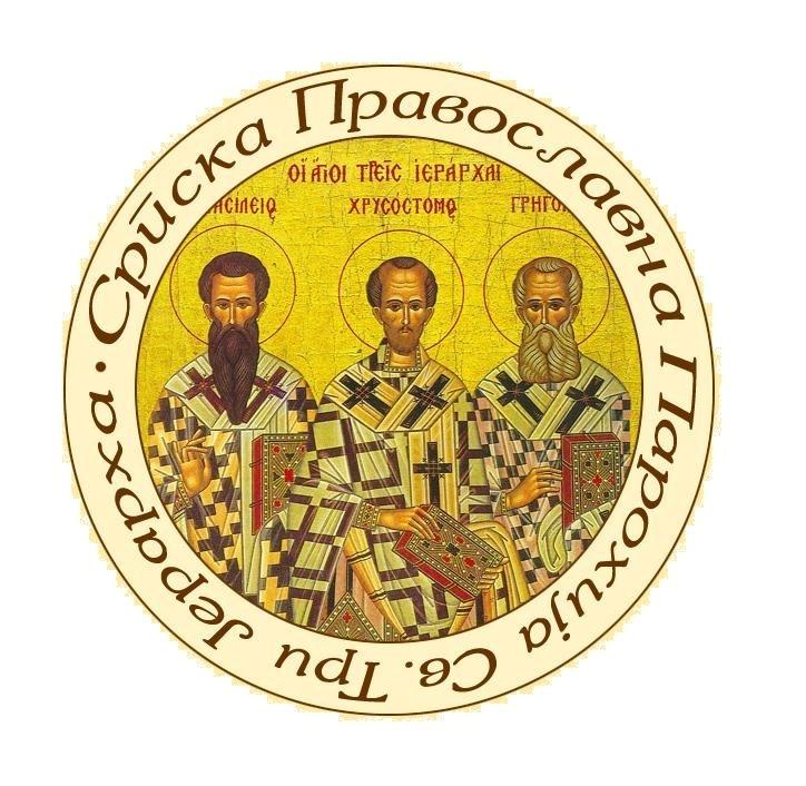 Распоред богослужења за 2012. годину