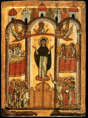 Парохијско писмо
